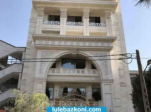 کاشی کاری در زنجان